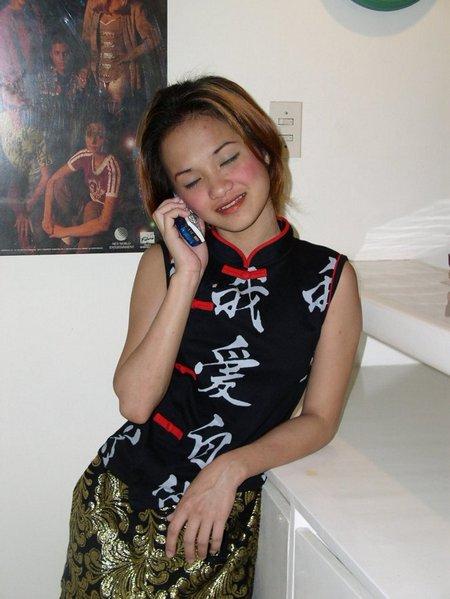 Sex am Telefon